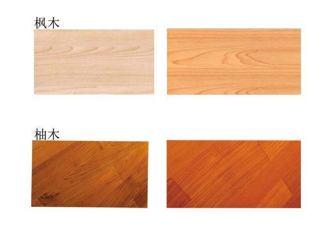 枫木纹里交错,结构肾细而均匀,质轻而较硬,花纹图案优良.
